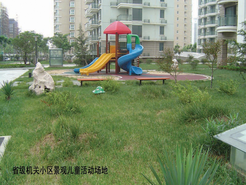 省级机关小区景观儿童活动场地